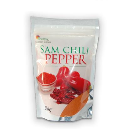 ChillPepper-flagship-4